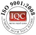 Logo ISO 9001:2008
